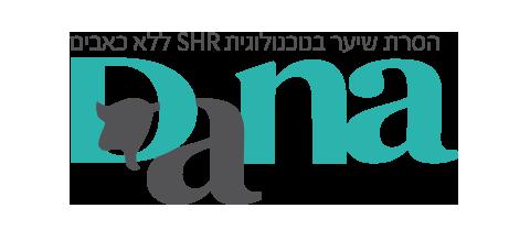 לוגו דנה מכון הסרת שיער SHR